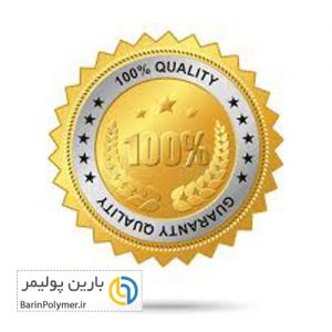www.barinpolymer.ir